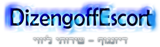 logo_ent323